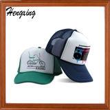 Printing Trucker Hat