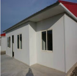 Prefabricated Steel Structure House (70 SQM) (pH-55)