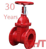 Resilient Seat, Fire Fighting Signal Gate Valve