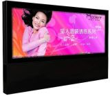 CE Approved Outdoor Double Sided Scrolling Light Box Display Slb-18