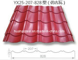 Corrugated Roofing Galvanized Steel Sheet