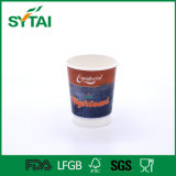 Hot Sale High Quality Disposable 10oz Double Wall Paper Cups