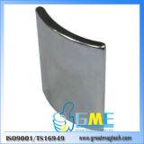 N42 Or37.5xir35.5xh30mmx5 High Quality Rare Earth Arc Magnet