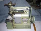 Overlock sewing machine tutorial deutsch
