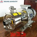 1phase 220V 2.2kw Homogenizing Pump