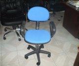 Office Chair (FEC389)