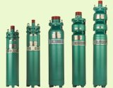 Submersible Borehole Pump, Deep Well Pump, Submersible Pump