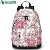 2017 New Fashion Beaut Flower Polyester Backpack School Book Bag