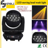 19PCS RGBW4in1 LED Moving Head Stage/Wedding Light (HL-004BM)