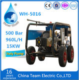 High Pressure Washer with Water Tank