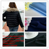 Canxing 100% Polyester Imitation Memory Fabric
