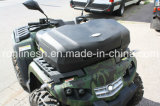 Universal Quad/ATV Front Cargo Box/Trunk/Luggage Box/Koffer/Coffer 66L