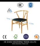 Hzdc052 Walnut 30-Inch Ox Chair