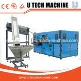 Automatic Four Cavity Pet Bottle Blow Moulding Machine