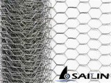 Sailin Hexagonal Wire Netting Fence