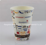 Disposable Paper Drinking Coffee Paper Cup