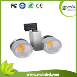 60W COB LED Track Light for Clothes Shoes Chain Shops