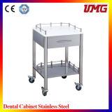 Dental Clinic Cart/Dental Hospital Cart/Dental Cart
