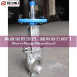 JIS Knife Gate Valve