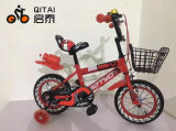 2017 New Children Bicycle, Kids Bicycle, Kids Bike From Made in China