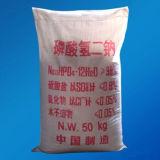 Industrial Grade Anhyrous Disodium Phosphate (DSP)