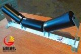 SPD Conveyor Steel Roller for Bulk Handling