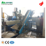 Factory Price High Efficiency Plastic Magnet Conveyor