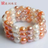 4 Row Coin Freshwater Pearl Bracelet (EB1585)
