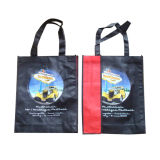 Cheap Price Custom Non Woven Promotion Bag
