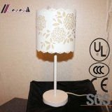 Livingroom Decorative White Iron Flower Shape Bedside Table Lamp