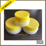 Oil Cap Assembly Mould