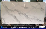 New Designed Artificial Stone Solid Surface Quartz Slabs for Kitchen