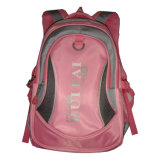 Wholesale School Backpack, Girl School Bag