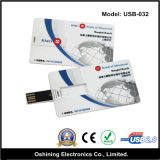 Business Card Twist USB Flash Drive (USB-032)