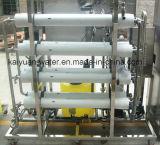 Guang Zhou Kai Yuan Irrigation Water Treatment /RO Filtration System