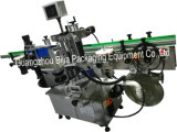 Drink Bottle Labeling Machine Full Automatic