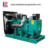 500kVA TUV Approved Open Diesel Generator
