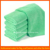 100% Cotton Velour Reactive Printed Cotton Towel