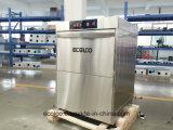 Glass Dishwasher Eco-T1