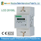 Single-Phase DIN-Rail Electronic Two Module Energy Meter (LCD 20100L)