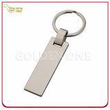Custom Engravable Blank Space Nickel Plated Metal Keychain