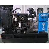 160kw/200kVA Open Type Generator Set with Perkins Engine