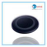 Wireless Charger 5V 1.5A, Qi Wireless Charger