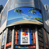 Outdoor Full Color P8 SMD LED Advertising Screen