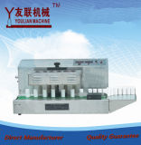 Continuous Induction Sealing Machine (LGYF-1500A-I)