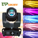 200W Sharpy 5r Stage Lighting DJ Beam