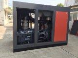 Energy Saving Low Pressure Air Compressor