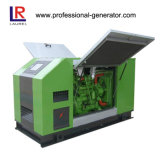 70kVA Silent Diesel Power Generator
