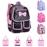 Lovely Children Princess Book Bag Girls Bow-Knot Backpack Rucksack Handbag