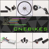 36V 250W Ebike Brushless Geared Front or Rear Bicycle Motor Kit